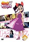 くじびき■アンバランス Vol.3 [DVD]