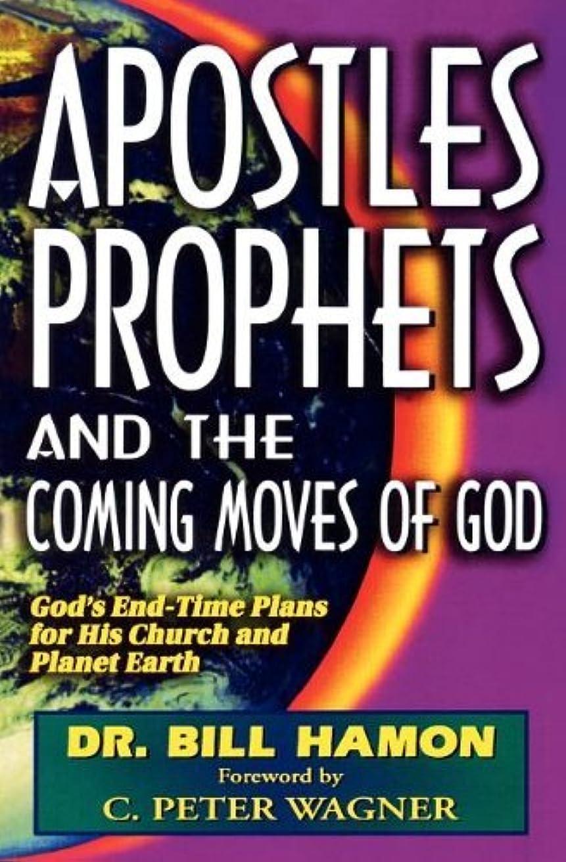 枝マニュアルエミュレートするApostles, Prophets and the Coming Moves of God: God's End-Time Plans for His Church and Planet Earth (English Edition)
