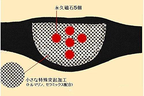 首 頚椎 鞭打ち 神経痛 磁気パット 足裏 サポーター 2枚 トルマリン 磁石5個×2 遠赤外線 マイナスイオン ホログラムディスク1枚プレゼント