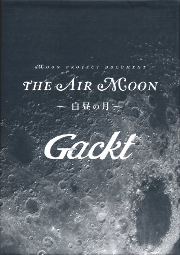 Gackt MOON PROJECT DOCUMENT BOOK「白昼の月」の詳細を見る