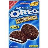 【ケース販売】ナビスコ オレオチョコレートパイ バニラ 6個入り×10個