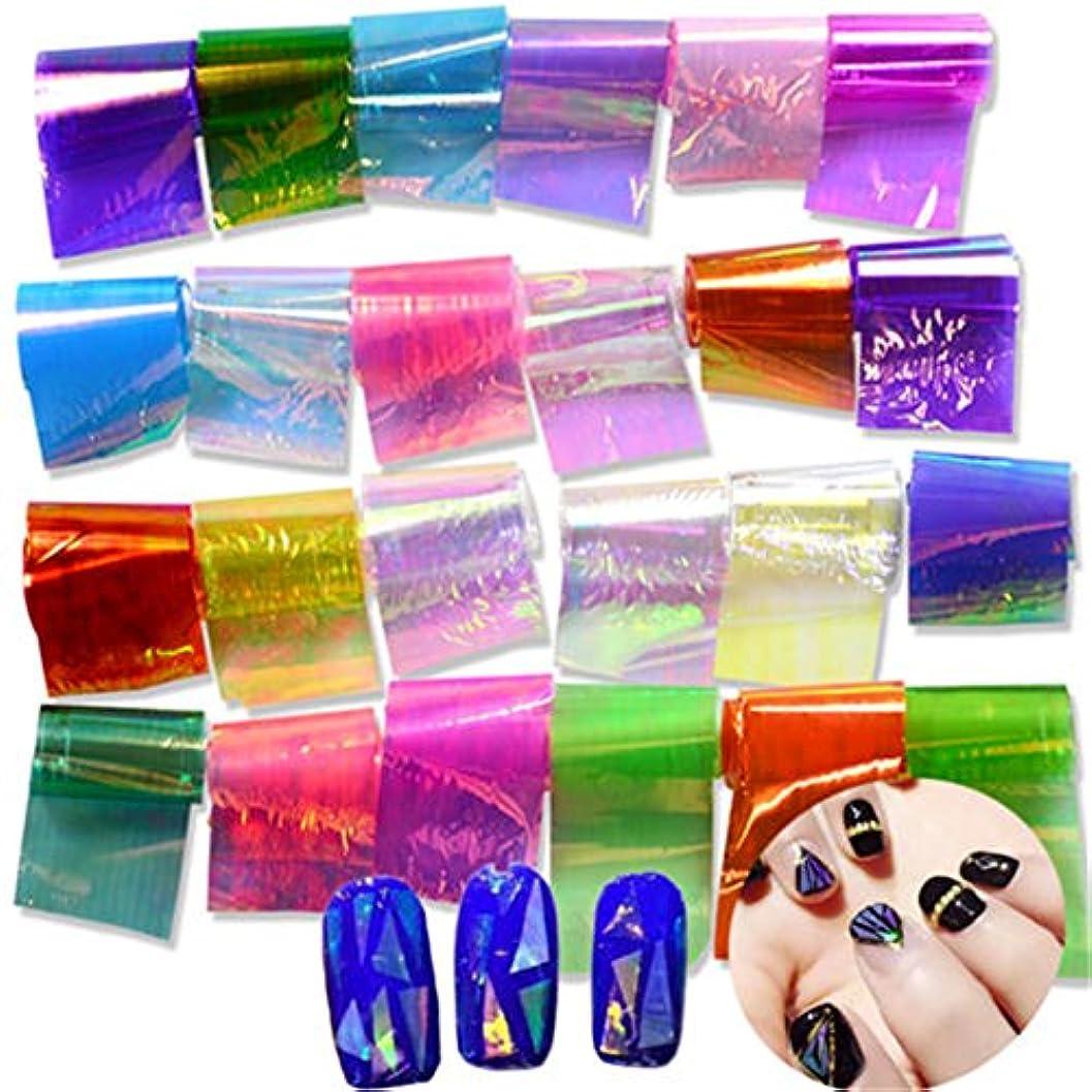 打ち上げる謝罪する塗抹Artlalic 20枚の3Dホログラフィー壊れたガラスフォイル指のネイルアートミラーステッカー爪のためのステンシルデカールDIYのマニキュア