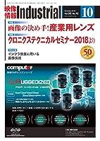 映像情報インダストリアル2018-10 「特集1:画像の決め手!産業用レンズ」「特集2:クロニクステクニカルセミナー2018より」