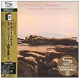 セヴンス・ソジャーン+4(紙ジャケット仕様)