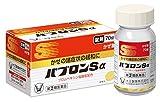 大正製薬 パブロンSα錠 70錠