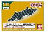 Bトレインショーティー Bトレインショーティー専用 走行台車T (改) プラモデル