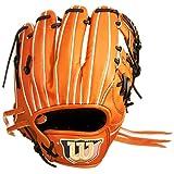 Wilson(ウイルソン) 硬式野球用グローブ Wilson StaffDUAL(デュアル) 内野手用 D6H WTAHWED6H83 オレンジ TAN