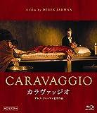 カラヴァッジオ Blu-ray
