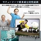 アイリスオーヤマ 32V型 液晶テレビ ハイビジョン ダブルチューナー内蔵 外付HDD対応(裏番組録画対応) 32WB10P 画像