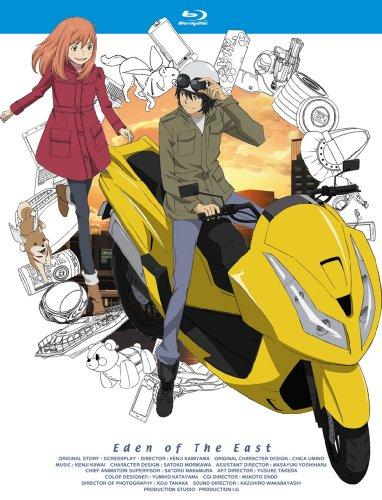 東のエデン 第2巻 (初回限定生産版) [Blu-ray]の詳細を見る