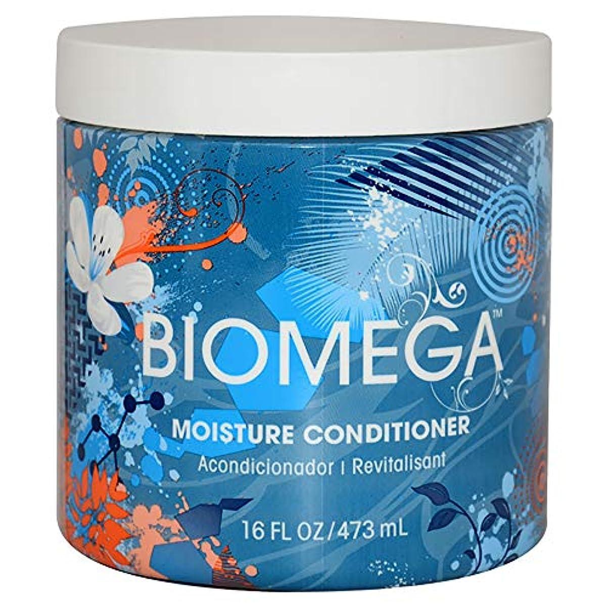 鮮やかな卵今日Biomega モイスチャーコンディショナー (16oz) [並行輸入品]