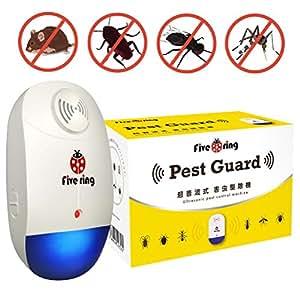 FIVE RING 超音波害虫駆除 360°シャットアウト ネズミやゴキブリ害虫に有効・全米大ヒット子供やペットにも安心・低消費電力設計 FR-055 (1個セット)