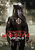ゾディアック 覚醒 [DVD]