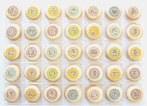 COOKIE MAIL 父の日お手紙 クッキーメール(fd05-cl-cs-k-ba)