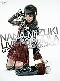 NANA MIZUKI LIVE FORMULA at SAITAMA SUPER ARENA [DVD] 画像