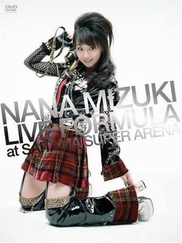 『NANA MIZUKI LIVE FORMULA at SAITAMA SUPER ARENA [DVD]』のトップ画像