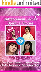 Entrepreneur Ladies'  Spiritual Stories (English Edition)