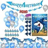 サメ誕生日パーティー サメバースデー ブルー系 男の子 動物 海 バナー ケーキトッパー ゲームセット ゲームになれる 風船 バルーン