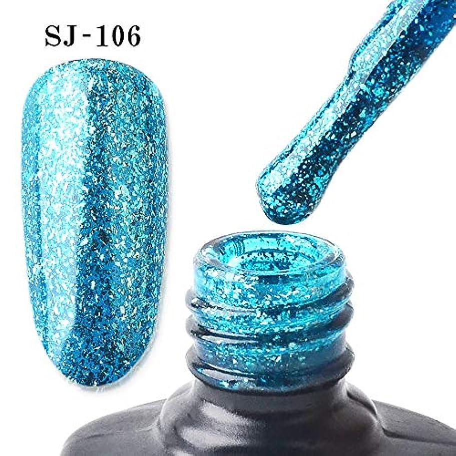幸運な太陽 マニキュア ネイルカラー ジェルネイル マニキュア リットル ダイヤモンド グリッター ネイルポリッシュ スパンコール ジェルネイル カラージェルネイル 安全 無毒 ネイル用品 (8ml)