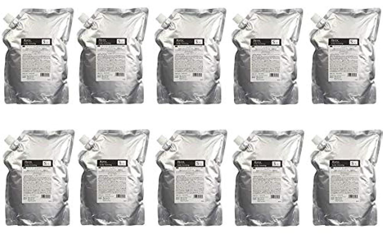 赤ちゃんカバレッジガウン10本セット デミ ビオーブ フォーメン スキャルプ クレンジング 2000ml レフィル