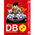 DRAGON BALL カラー版 レッドリボン軍編 4 (ジャンプコミックスDIGITAL)