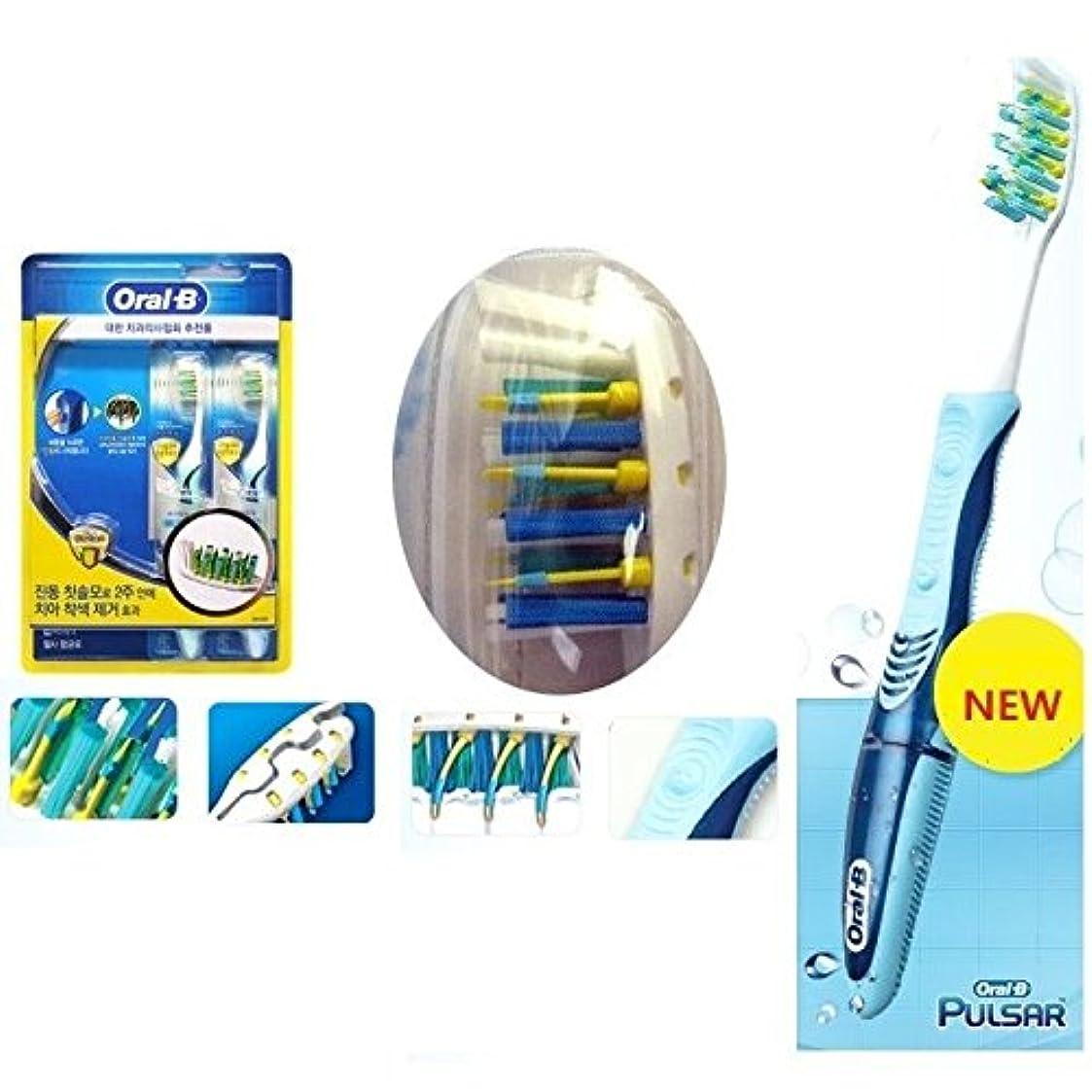 アリーナショップ分離Braun Oral-B 2枚組パルサー歯ブラシミディアム35ソフトブラウン 35S 2枚組 [並行輸入品]