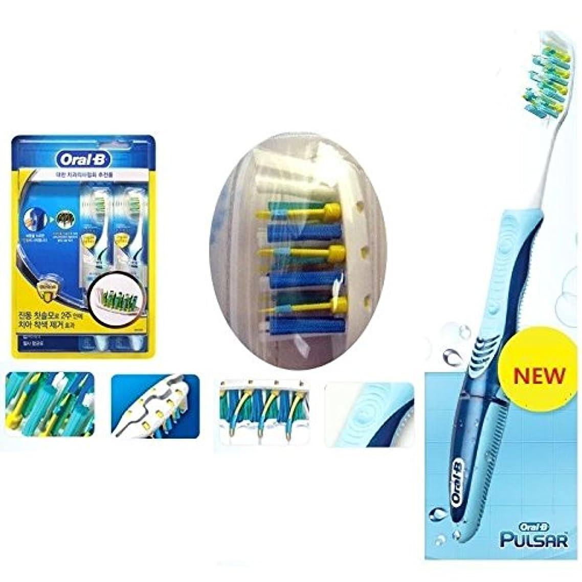 ユーモラスチャンストランクライブラリBraun Oral-B 2枚組パルサー歯ブラシミディアム35ソフトブラウン 35S 2枚組 [並行輸入品]