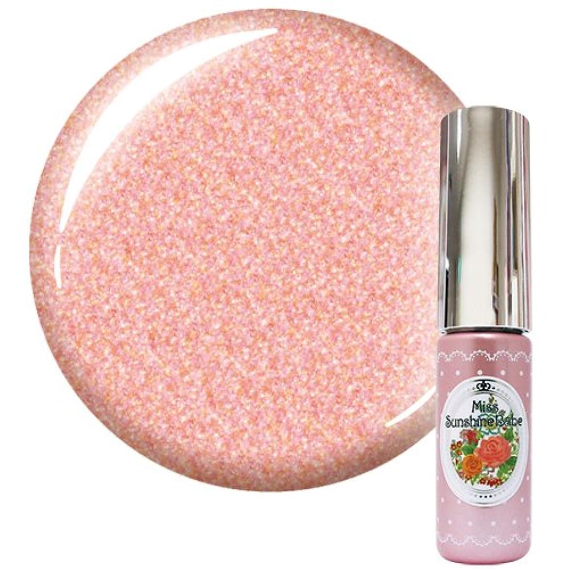 ミキサーアプローチ印象的Miss SunshineBabe ミス サンシャインベビー カラージェル MC-23 5g コーラルピンク UV/LED対応