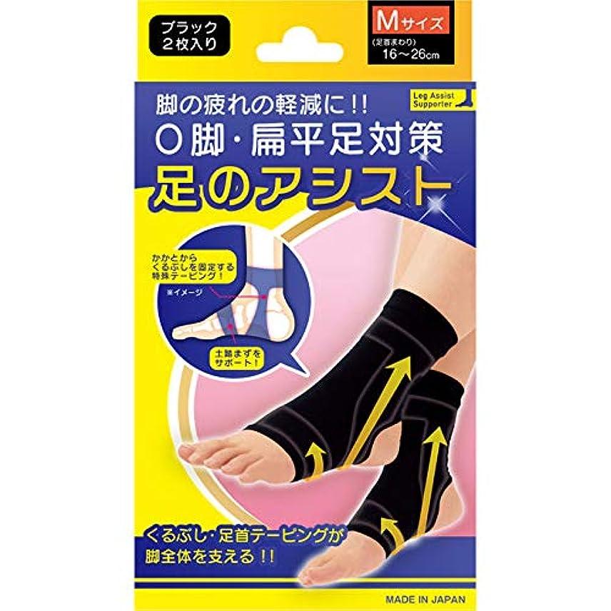 信念軽量粘着性美脚足のアシスト ブラック 2枚入り Mサイズ(足首まわり16~26cm)