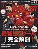 ワールドサッカーダイジェスト 2020年 2/6 号 [雑誌]