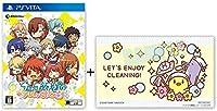 PS Vita うたの☆プリンスさまっ♪MUSIC3 予約特典【ふきふきクリーナークロス】 付