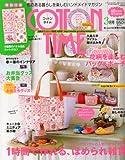 COTTON TIME (コットン タイム) 2013年 03月号 [雑誌] 画像
