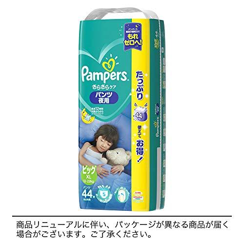 『【ケース販売】パンパース オムツ パンツ夜用 さらさらケア ビッグ(12-22kg)132枚(44枚×3パック)』の5枚目の画像