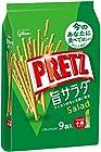江崎グリコ プリッツ旨サラダ(9袋) 143g ×6個が激安特価!
