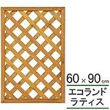 エコランド ガーデンラティス ナチュラル 60×90cm