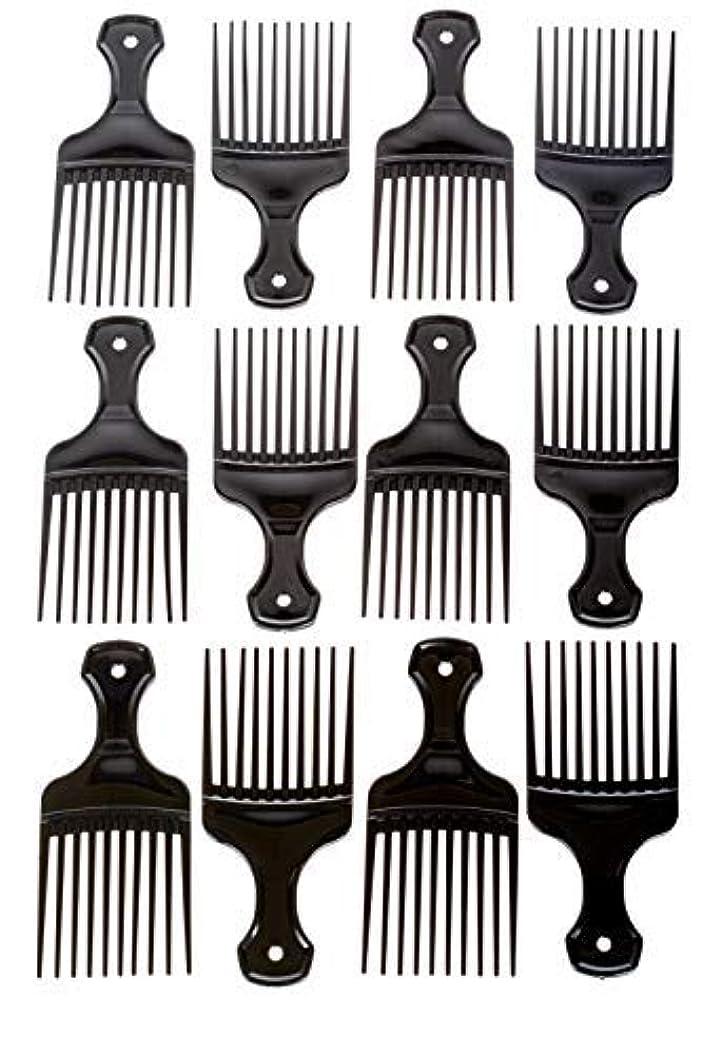 靴下構成バストAfro Hair Pics (Bulk 100pk) 5.25