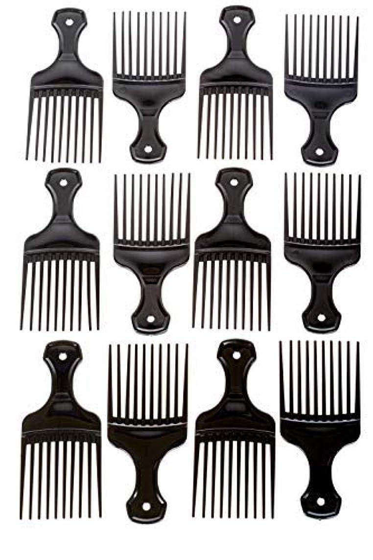 無駄な啓発する啓発するAfro Hair Pics (Bulk 100pk) 5.25