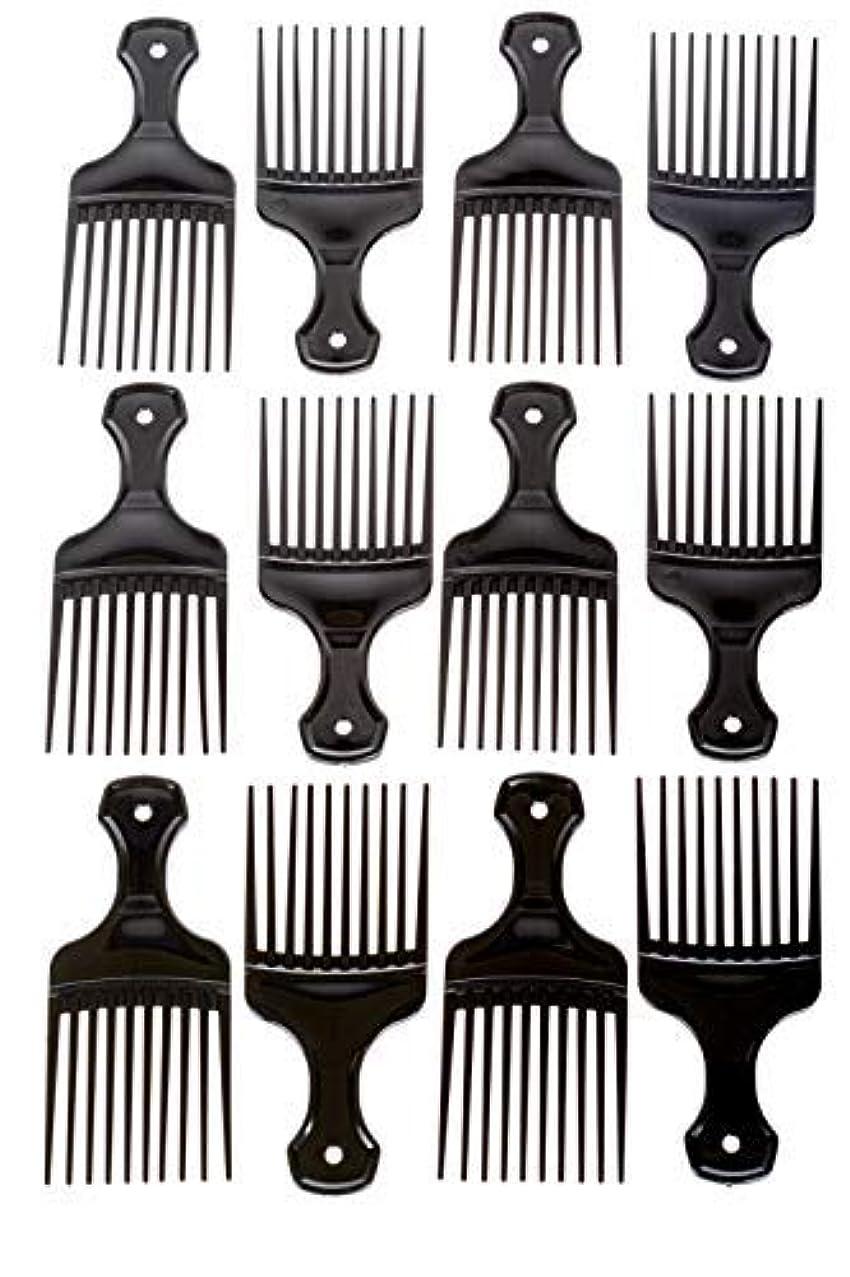 時計回り一族ローンAfro Hair Pics (Bulk 100pk) 5.25