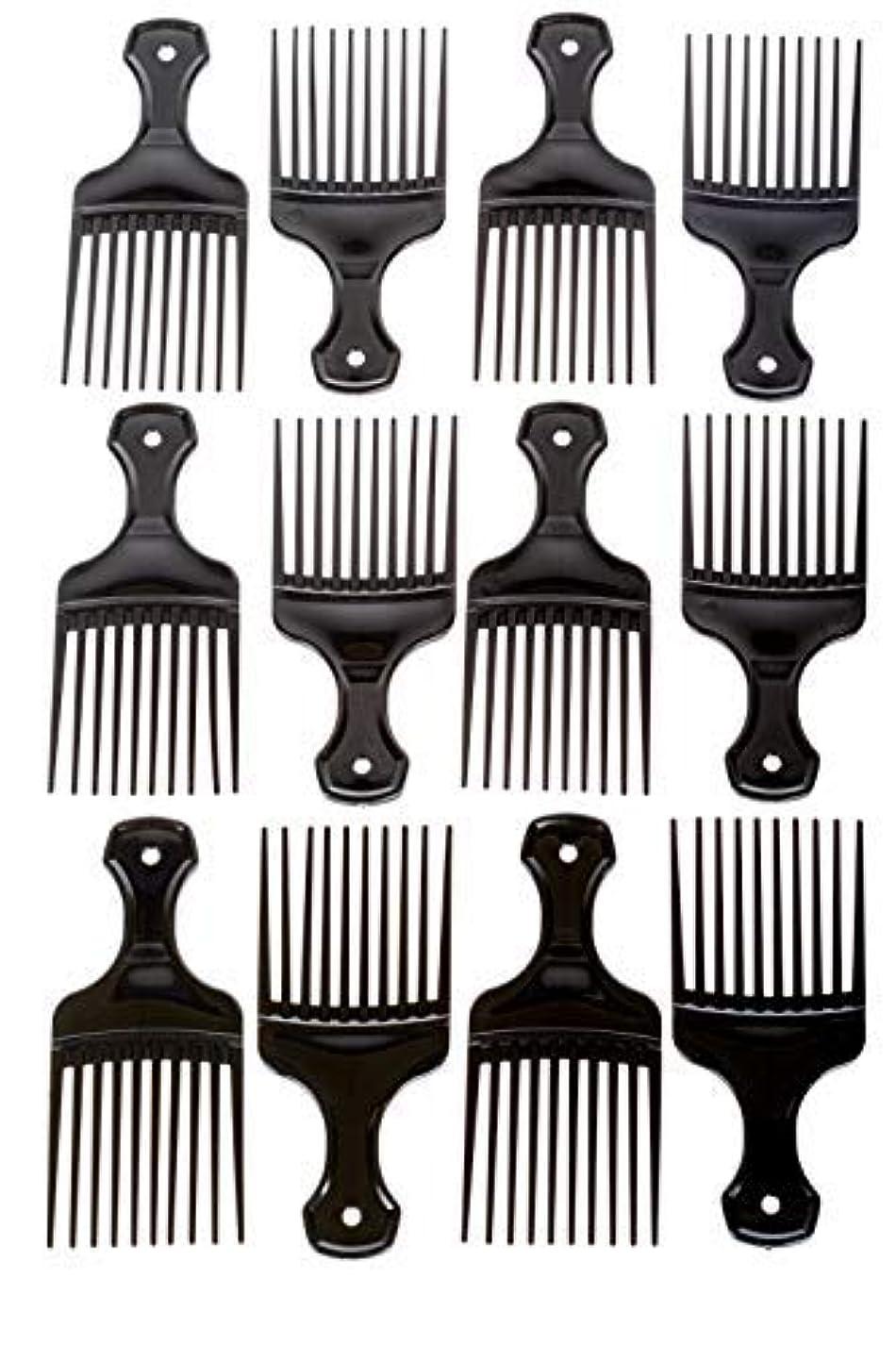 ロイヤリティ委託励起Afro Hair Pics (Bulk 100pk) 5.25