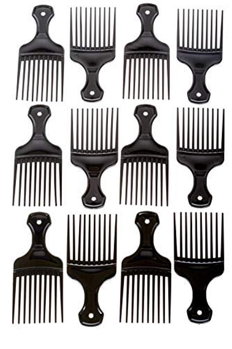信じる発表する急行するAfro Hair Pics (Bulk 100pk) 5.25