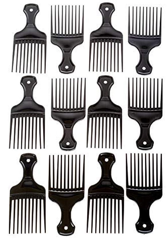 増幅器マリンチョコレートAfro Hair Pics (Bulk 100pk) 5.25