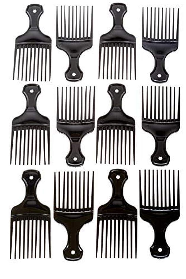 アプローチ金貸しドームAfro Hair Pics (Bulk 100pk) 5.25