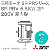 三菱電機 SF-PRV 5.5KW 2P 200V 三相モータ SF-PRシリーズ (出力5.5kW) (2極) (200Vクラス) (立形) (屋内形) (ブレーキ無) NN
