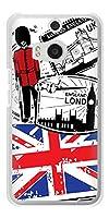 au HTC J butterfly HTL23 ハードケース 574 LONDON 素材クリア