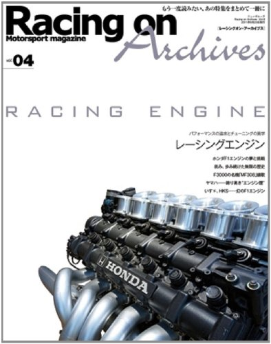 Racing on Archives vol.4―Motorsport magazine (NEWS mook)の詳細を見る