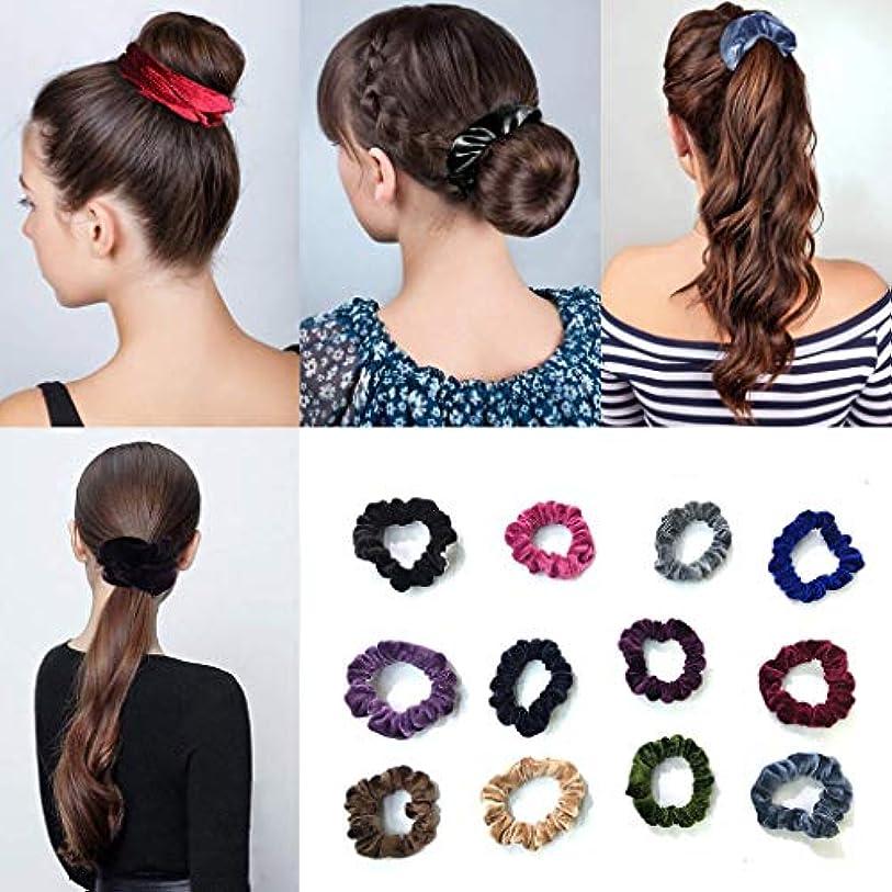 オーディショングリース絶滅12色レトロベルベットヘッドロープ 女性用または女の子用のヘアアクセサリー用のビロードの弾性ヘッドバンド (多色)