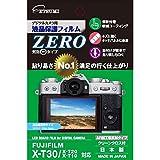 エツミ デジタルカメラ用液晶保護フィルムZERO FUJIFILM X-T30/X-T20/X-T10対応 VE-7341