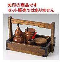 卓上小物 木製楊子立 [D3.5 x 4.5cm] 料亭 旅館 和食器 飲食店 業務用