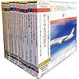 ジェットストリーム FOREVER CD全10枚組セット (ヨコハマレコード限定 特典CD付) CRCI-20651-20660