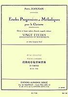 ジャンジャン : クラリネットのための段階的な旋律練習曲 第二巻 (クラリネット教則本) ルデュック出版